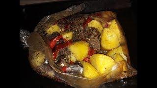 Ужин без возни / Мясо с овощами в рукаве / Вкусный ужин на скорую руку