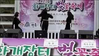 제23회화개장터벚꽃축제,성남시민봄나드리,서강식비디오작가