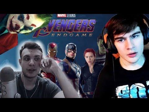 BlexInfinity смотрит реакцию Братишкина на трейлеры Джокера и Мстителей: Финал