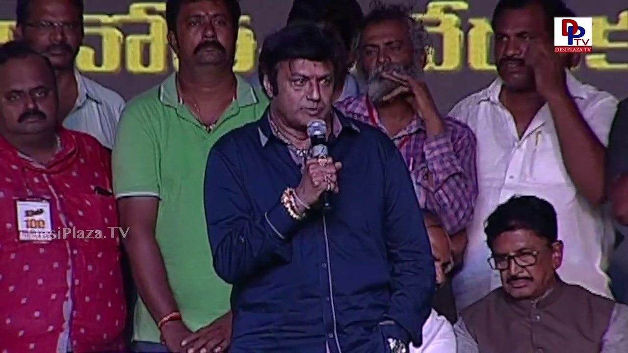 Nandamuri BalaKrishna Speech is firing - Jai Simha Movie 100 Days Function | NBK#102 | DesiplazaTV