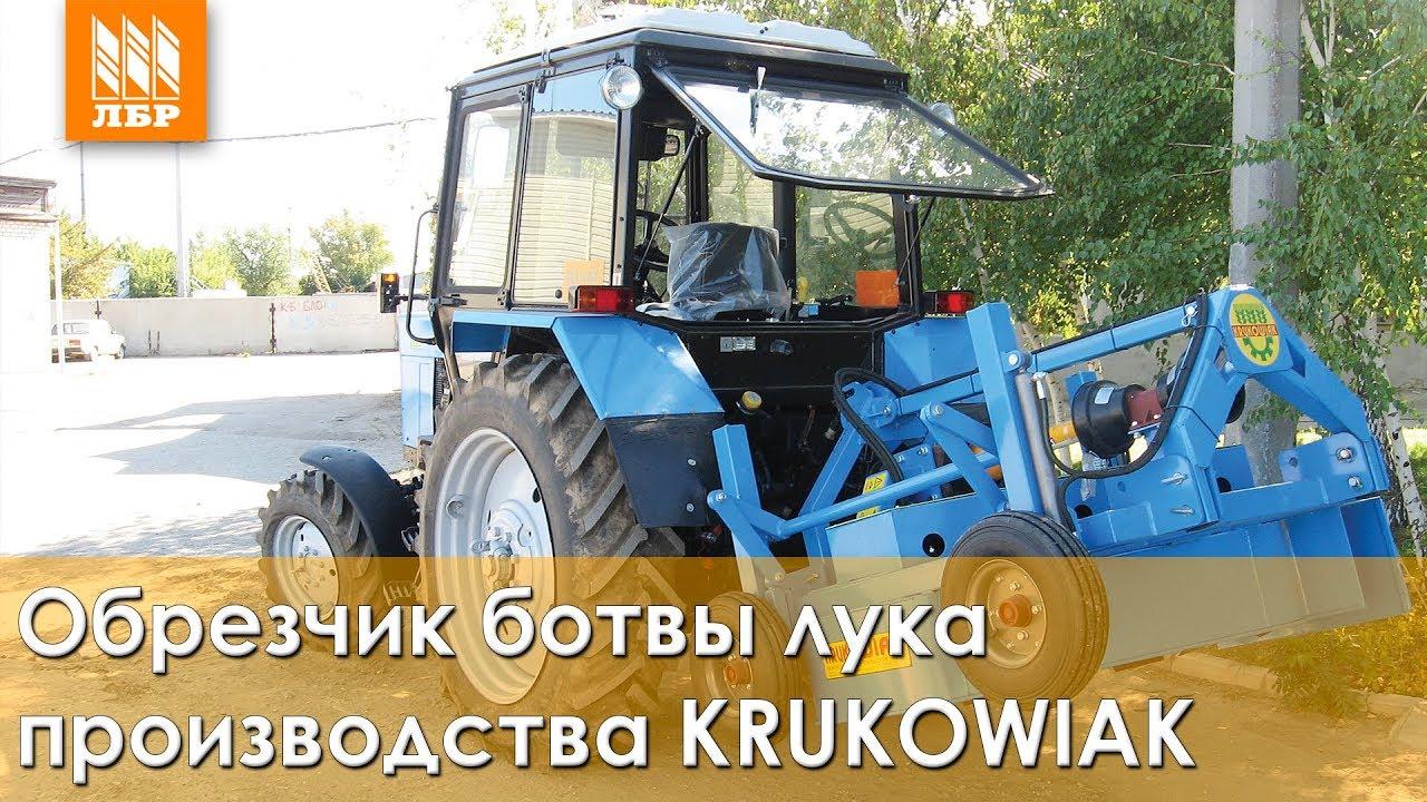 Чудошланг Ультра. Leomax.ru - YouTube