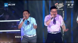 中國好聲音2 聲音樂團 PK 毅光年 《沒離開過》 那英組 20130816 高清] 720p