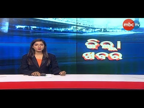 Zilla Khabar || May 31, 2019 || Part-3 || MBCTv - YouTube
