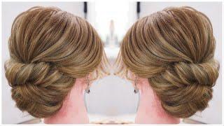 Modern Latest Bridal Updo For Long Hair