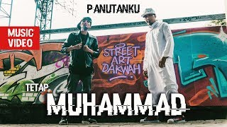 ITJ x Ebith Beat A - Panutanku Tetap Nabi Muhammad SAW (OfficiaL Music Video)