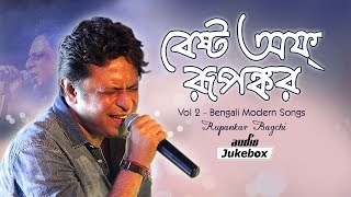 Best Of Rupankar Vol 2 Modern Bengali Songs Superhit Bengali Songs