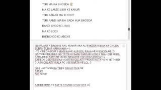 Anil Kumar Aka ALI  Ki Ammi IB Se Chud K Bhaag Gyi