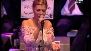 موازين اصالة الوداع من اغاني الراحلة وردة ASSALA Mawazine 2012