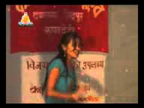 Chanda Danceing In (Dafaly Wale) On 2067 Dashain Programm.