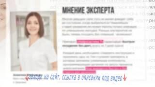 постер к видео Врачи недоумевают от средства для похудения Нейросистема 7 Как вообще...