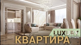 Квартира в стиле Контемпорари (slide-show) | Apartment in the style of Contemporary