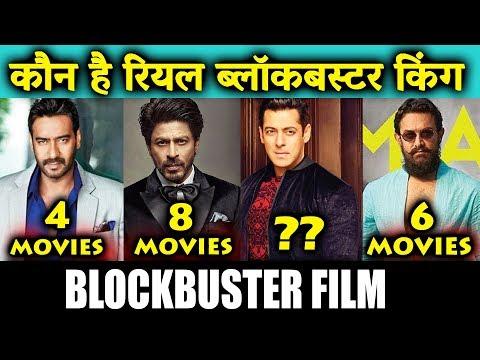 Who Is The REAL Bollywood Blockbuster King   Salman Khan   Shahrukh Khan   Ajay Devgn   Aamir Khan