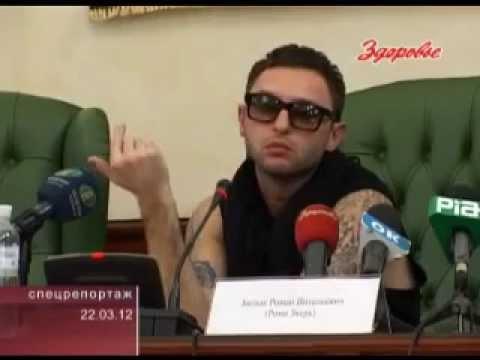 Рома Зверь об успехе и творчестве (Одесса, 22.03.12)
