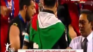 تقرير قناة الحياة الرياضية عن فوز منتخب فلسطين بكأس التحدي