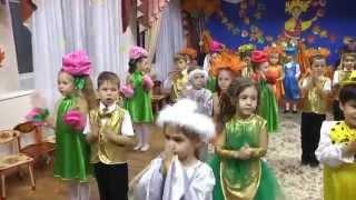 Осенний утренник'Стрекоза и Муравей' в старшей группе (Видео Валерии Вержаковой)