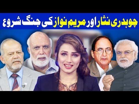 Think Tank With Syeda Ayesha Naaz - 10 February 2018 | Dunya News