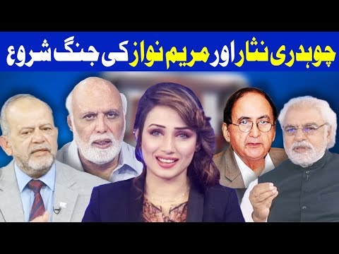 Think Tank With Syeda Ayesha Naaz - 10 February 2018 - Dunya News