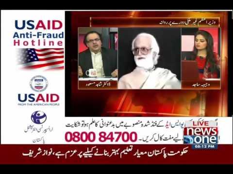 Live with Dr shahid masood 9th November 2016
