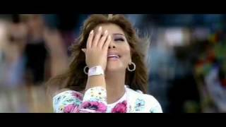 The Best Arabic Singer - Asalah Nasri