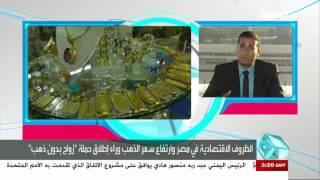 العنوان:  تفاعلكم: في مصر
