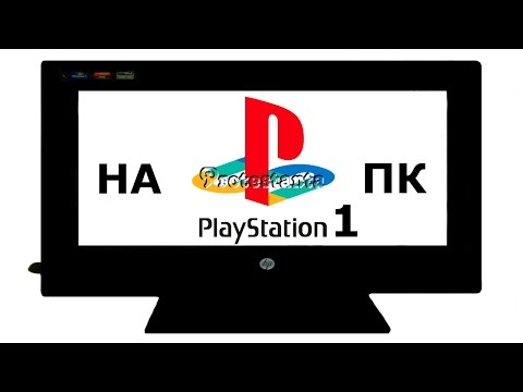 Игры Sony PlayStation 1 PS1 EmuGamesinfo