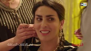 #رمضان2019 : الزعيمة - | الحلقة 15