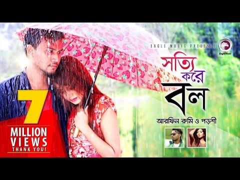 Sotti Kore Bol | Arfin Rumey | Porshi | Bangla Song | Official Music Video | 2017