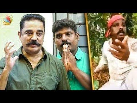 രാകേഷിനെ കാണാൻ ഉലകനായകൻ എത്തി | Kamal Haasan Recognises Talent of Rakesh Unni | Vishwaroopam 2