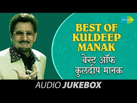 Best Of Kuldeep Manak - Vol-1| HD Songs Jukebox