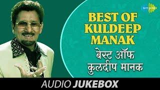 Best Of Kuldeep Manak | Superhit Punjabi Songs | Volume-1 | Audio Juke Box