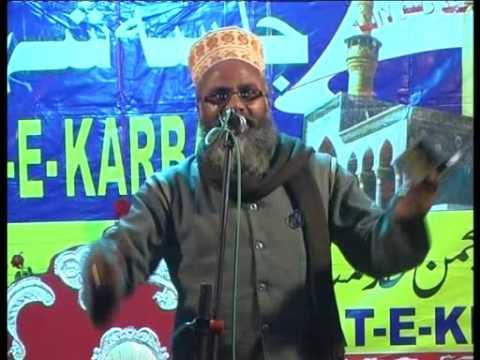 naat sharif Imam Hussain(Gulam Rasool Sitamarhi)