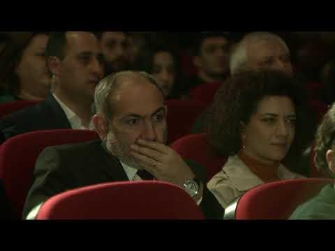 Նիկոլ Փաշինյանն ու Աննա Հակոբյանը դիտել են «44 աստիճանի վրա» ներկայացումը