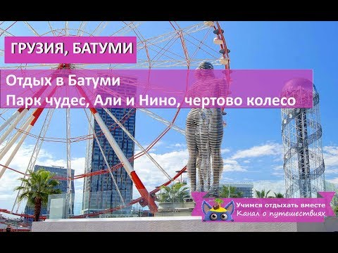 batumi-|-ali-and-nino-sculpture,-ferris-wheel,-wonderland-park