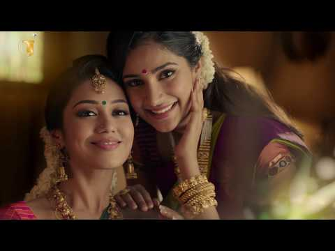 Sree Thangam Jewellery - Tirupur Advertisement 2017
