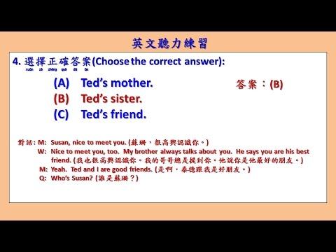 英文聽力練習 44 (English Listening Practice.)