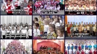 Гимн юных олимпийцев М. Лазарева