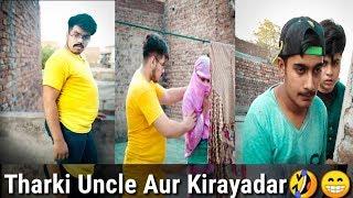 Download lagu Tharki Uncle Aur Kirayadar Funny video 2019 Ahmad The Entertainer MP3