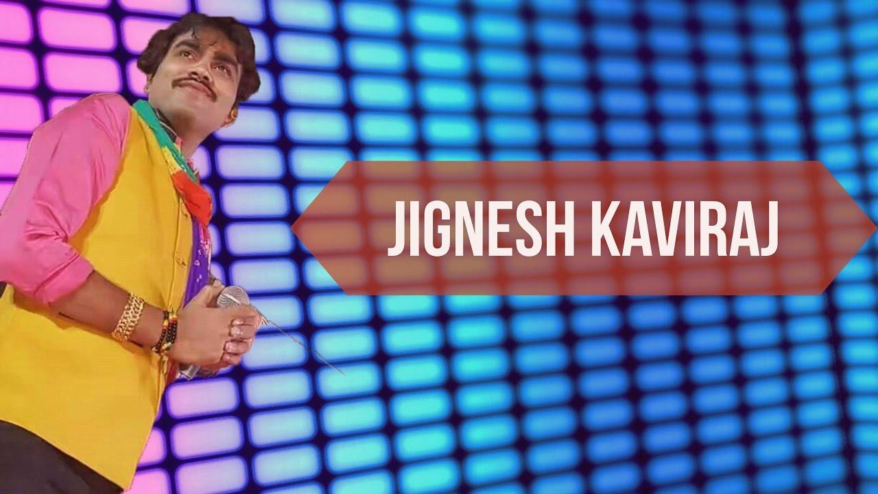 jignesh kaviraj dj 2017 video - gujarati song garba at diu