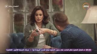 قعدة رجالة - مكسيم خليل لـ هند صبري ... ليه الست في تركيبتها حاجة نكدية