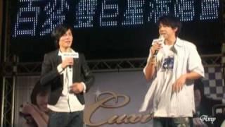 20090919蕭敬騰@高雄CUXI百變雙巨星演唱會(4/4) 阿飛的小蝴蝶