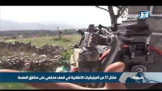 قوات الجيش اليمني تستكمل سيطرتها على القصر الجمهوري