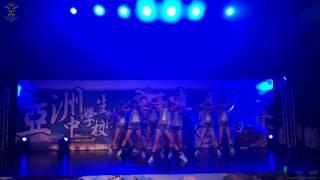 11.廠商會中學 - S.H.E. Crew(Hong Ko