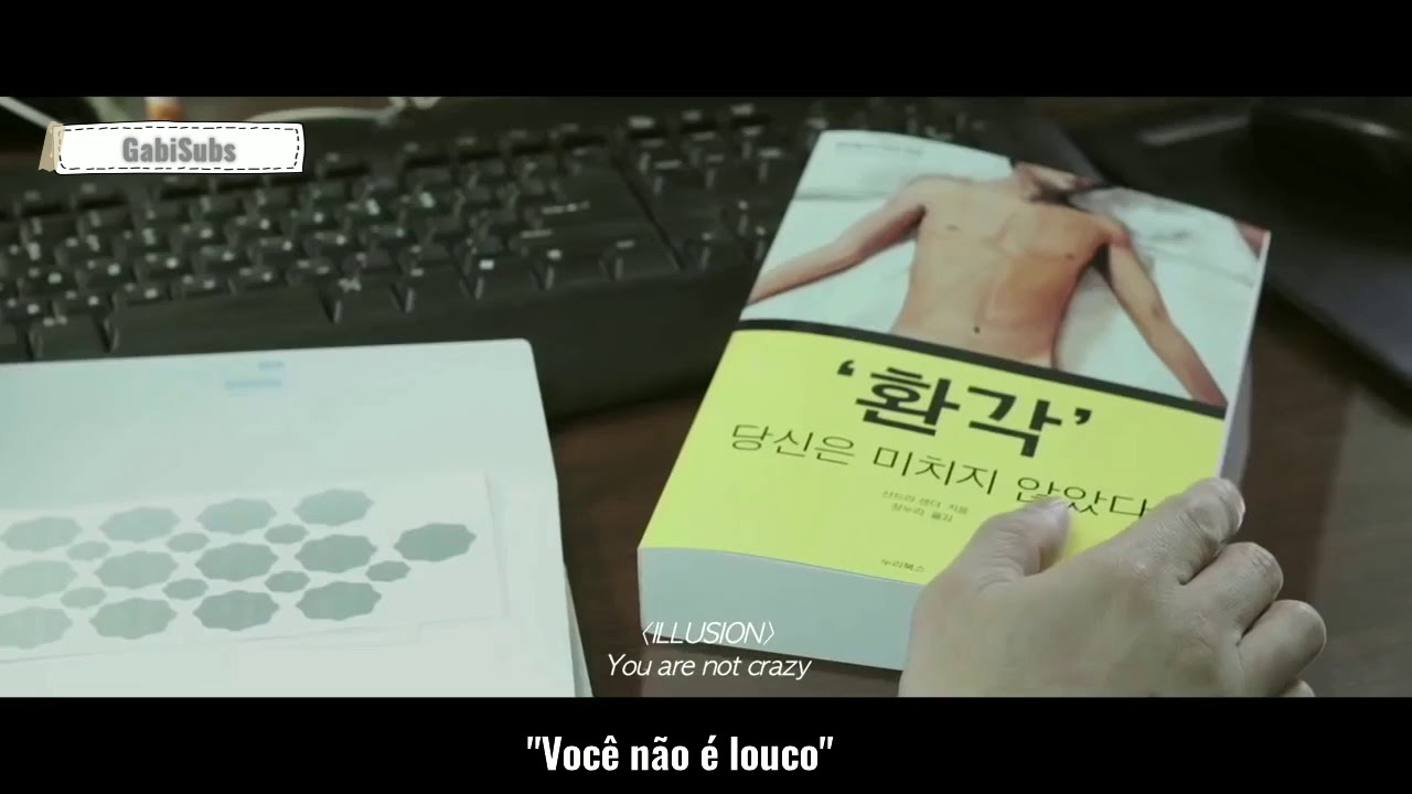 A Naked Boy (Trailer) (Legendado PT-BR) (Korean Short Filme)