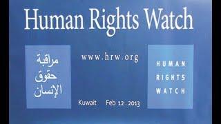 «الاستعلامات» تفضح أكاذيب هيومان رايتس ووتش
