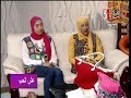 نجلاء محمد فتحي وايمان محمد فتحي - تصميمات كروشيه ( كولكشن صيف 2018 )