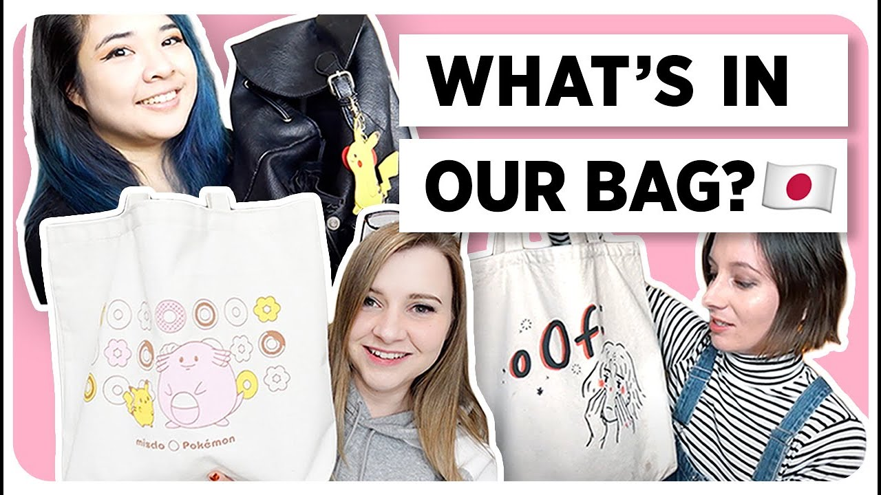 What's Inside A YouTubers Bag? JAPAN Edition 🎒🇯🇵