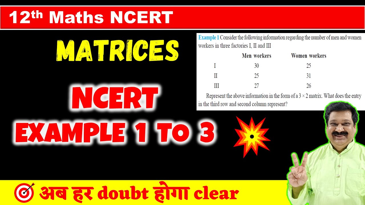 Download #2 Matrices NCERT Example 1 to 3 NCERT Class 12 Matrices, Class 12 Maths NCERT Chapter 3 Matrices