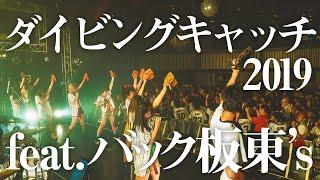 絶対直球女子!プレイボールズ> HP : http://www.playballs.jp Twitter : https://twitter.com/playballs_info #4K #プレイボールズ.
