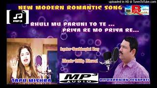 BHULI MU PARUNI TOTE PRIYA RE MO PRIYA RE || MODERN song mp3