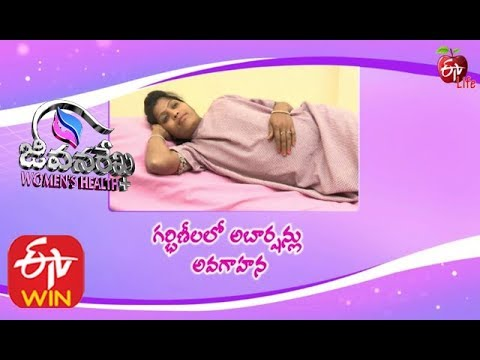 Jeevanarekha Women's Health | Pregnancy And Miscarriages | 19th November 2019 | Full Episode